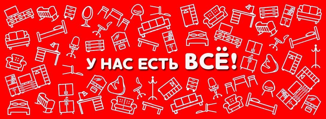 Региональные офисы Кыштым ТТК